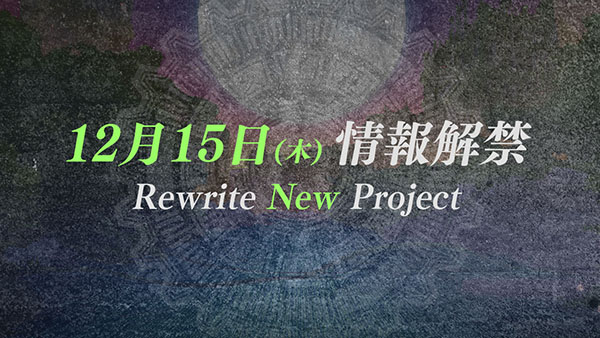 Rewrite New Project