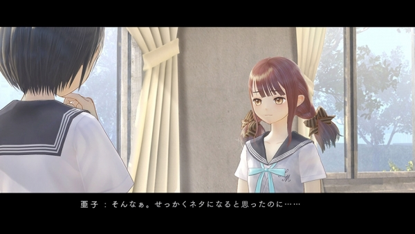 Blue Reflection: Sword of the Girl Who Dances in Illusions