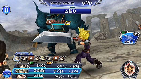 Dissidia final fantasy nt free-to-play version launches november.