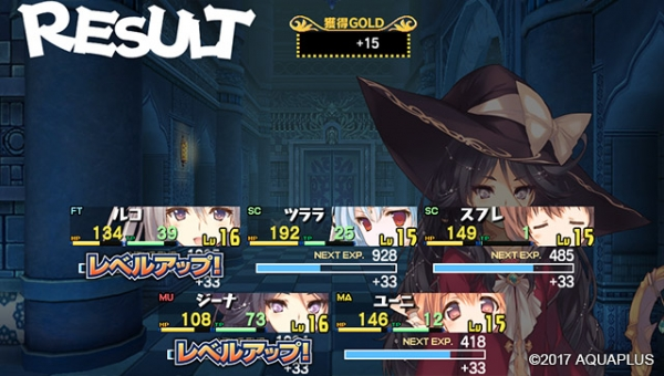 Dungeon Travelers 2-2