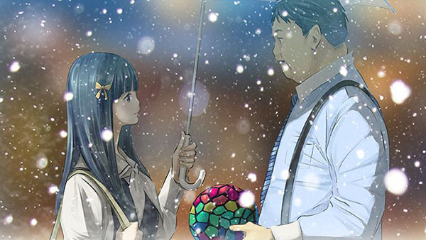 Root Letter