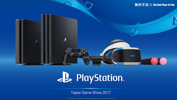 Sony at Taipei Game Show 2017