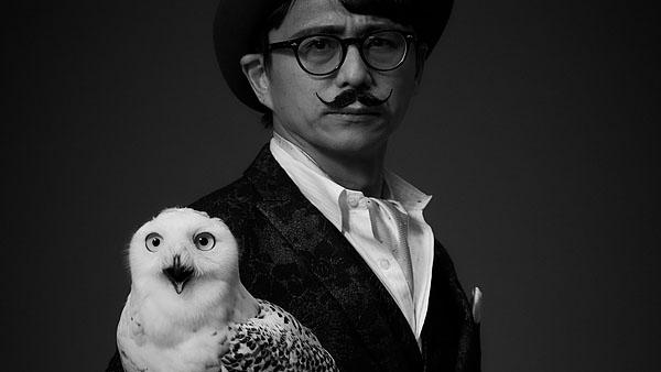 White Owls Inc.