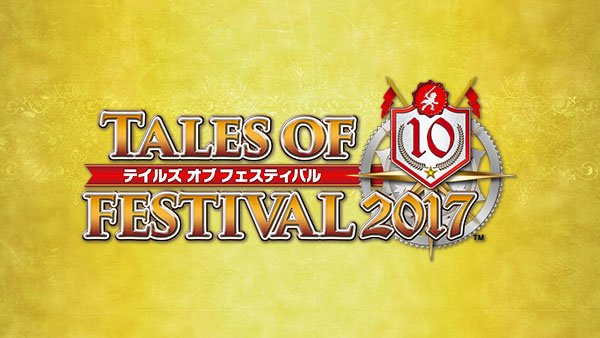 Tales of Festival 2017