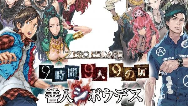 Zero-Escape-Nonary-Games-Japanese-Screens_01-26-17.jpg