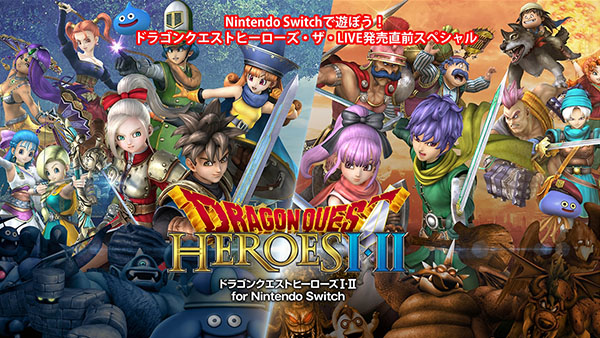 Dragon Quest Heroes I•II for Nintendo Switch