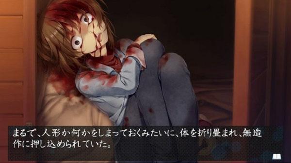 Kamaitachi no Yoru: Rinne Saisei