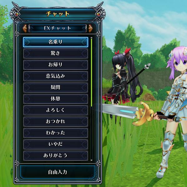 Four Goddesses Online: Cyber Dimension Neptune