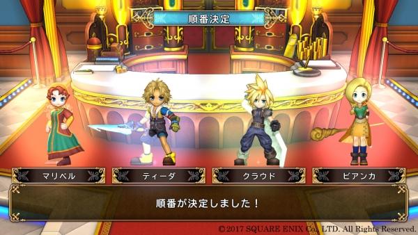 Itadaki Via: Dragon Quest & Final Fantasy 30th Anniversary