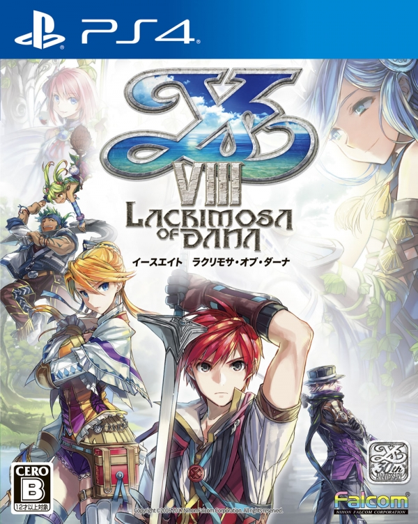 ys viii lacrimosa of dana box art