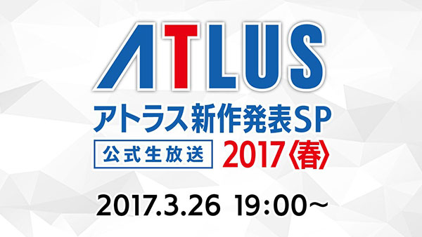 Atlus New Title Announcement Special Spring 2017 live stream