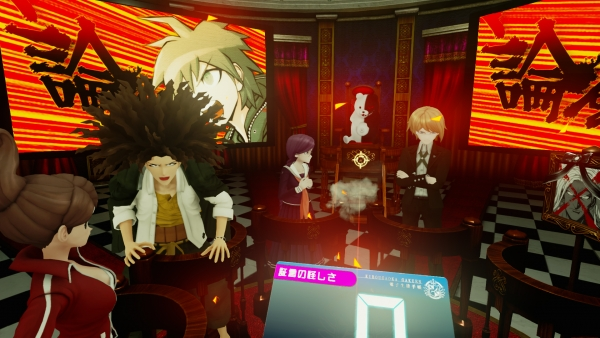 Cyber Danganronpa VR: The Class Trial