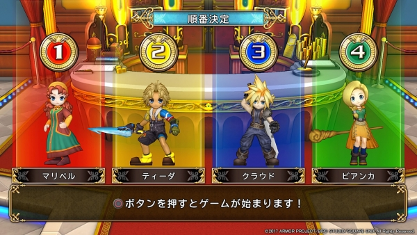 Itadaki Street Dragon Quest & Final Fantasy 30th Anniversary