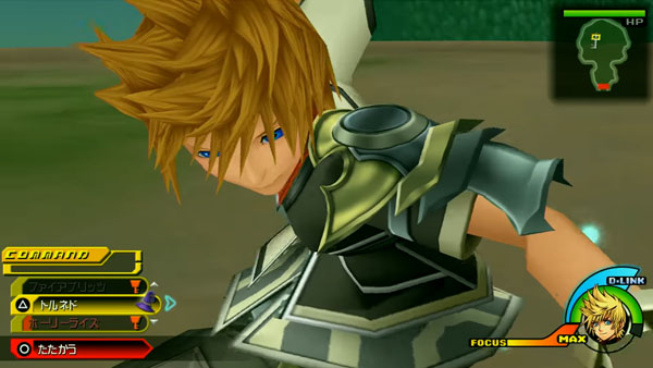 Kingdom Hearts HD 1.5 + 2.5 HD Remix