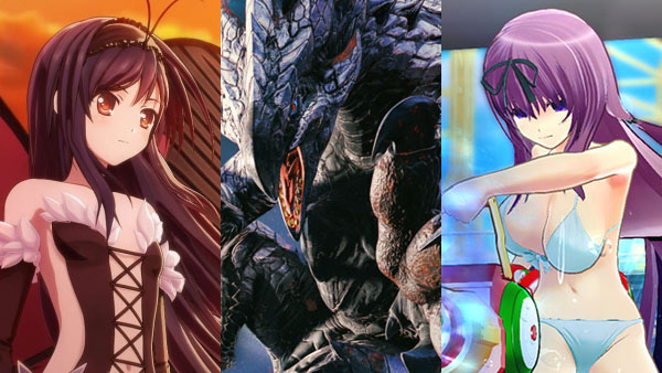Accel World VS. Sword Art Online, Monster Hunter XX, Senran Kagura: Peach Beach Splash