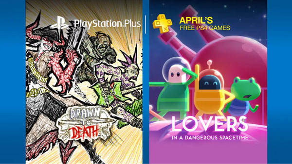 PlayStation Plus - April 2017