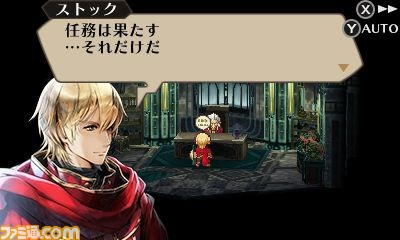 Radiant-Historia-Perfect-Chronology_Fami