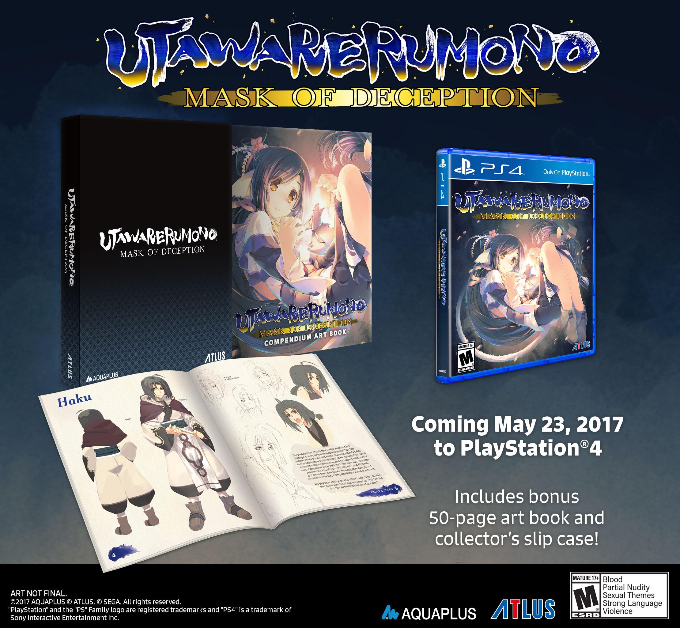 Utawarerumono-Mask-of-Deception_2017_03-08-17_001