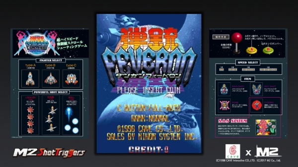 Dangun Feveron for PS4