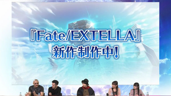 Fate/EXTELLA New Title