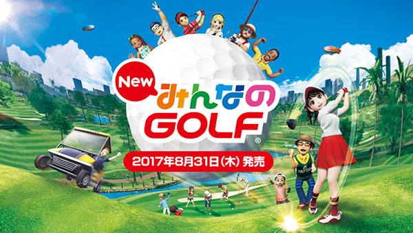 New Hot Shots Golf
