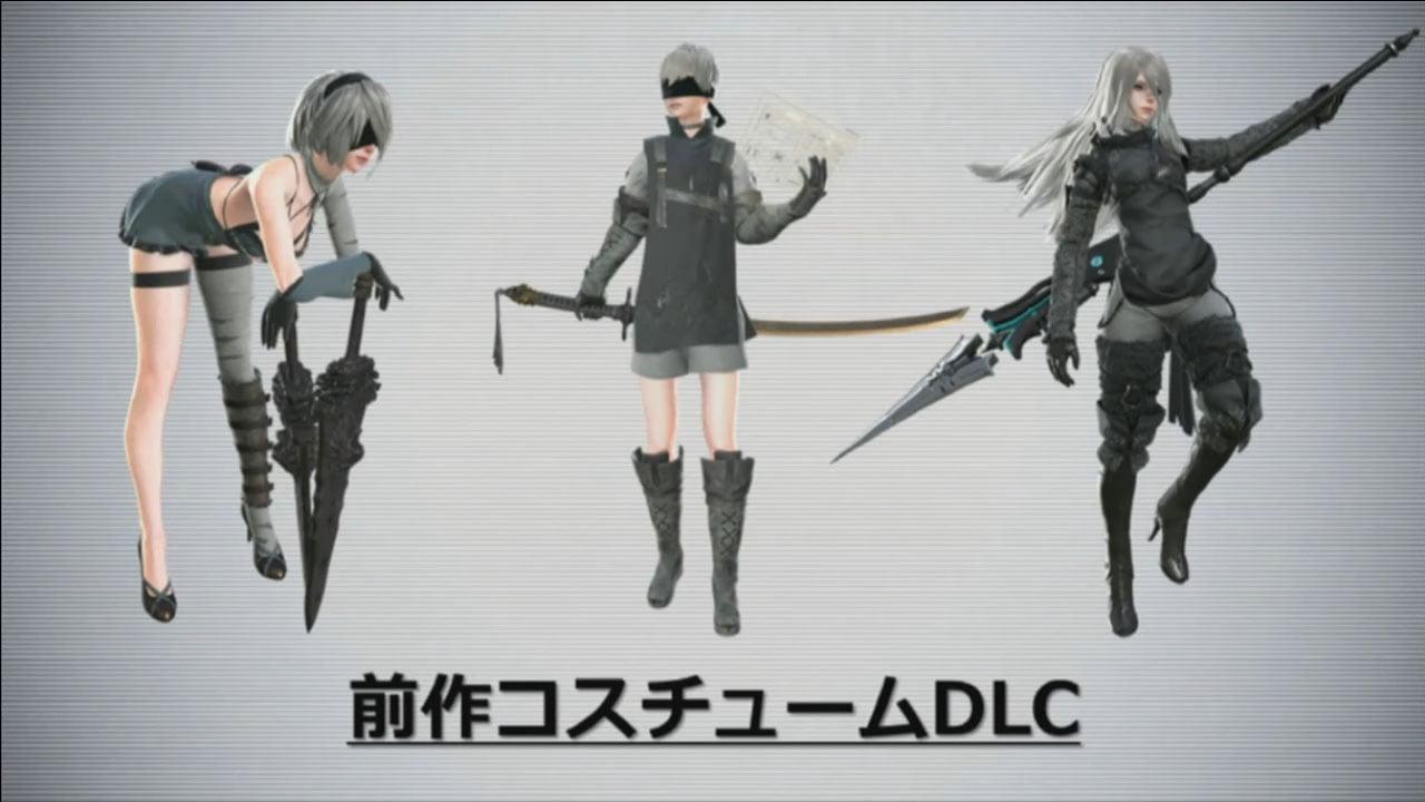 NieR-DLC-DLC-Cap_04-17-17_001.jpg