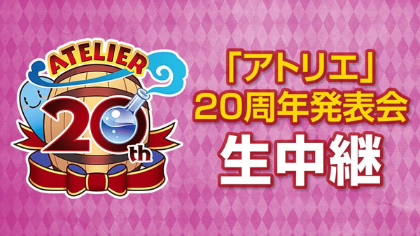 Atelier 20th Anniversary Presentation