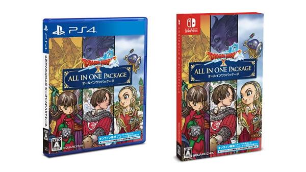 Dragon Quest X Box Art