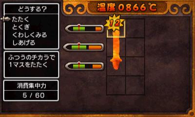 Dragon Quest XI class=