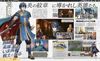 Fire-Emblem-Warriors_Famitsu-Scan_05-30-