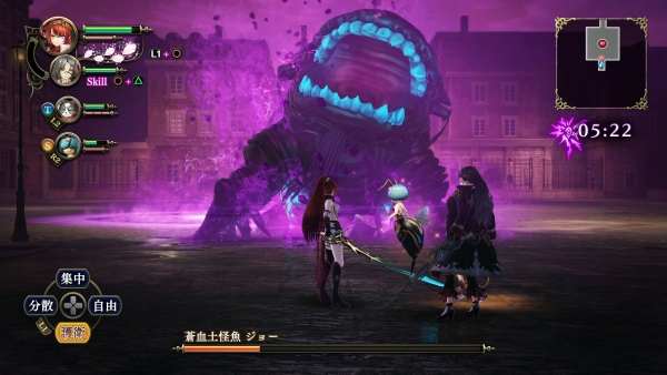 Nights of Azure 2: Bride of the New Moon