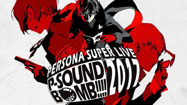 Presona Super Live P-Sound Bomb!!!! 2017