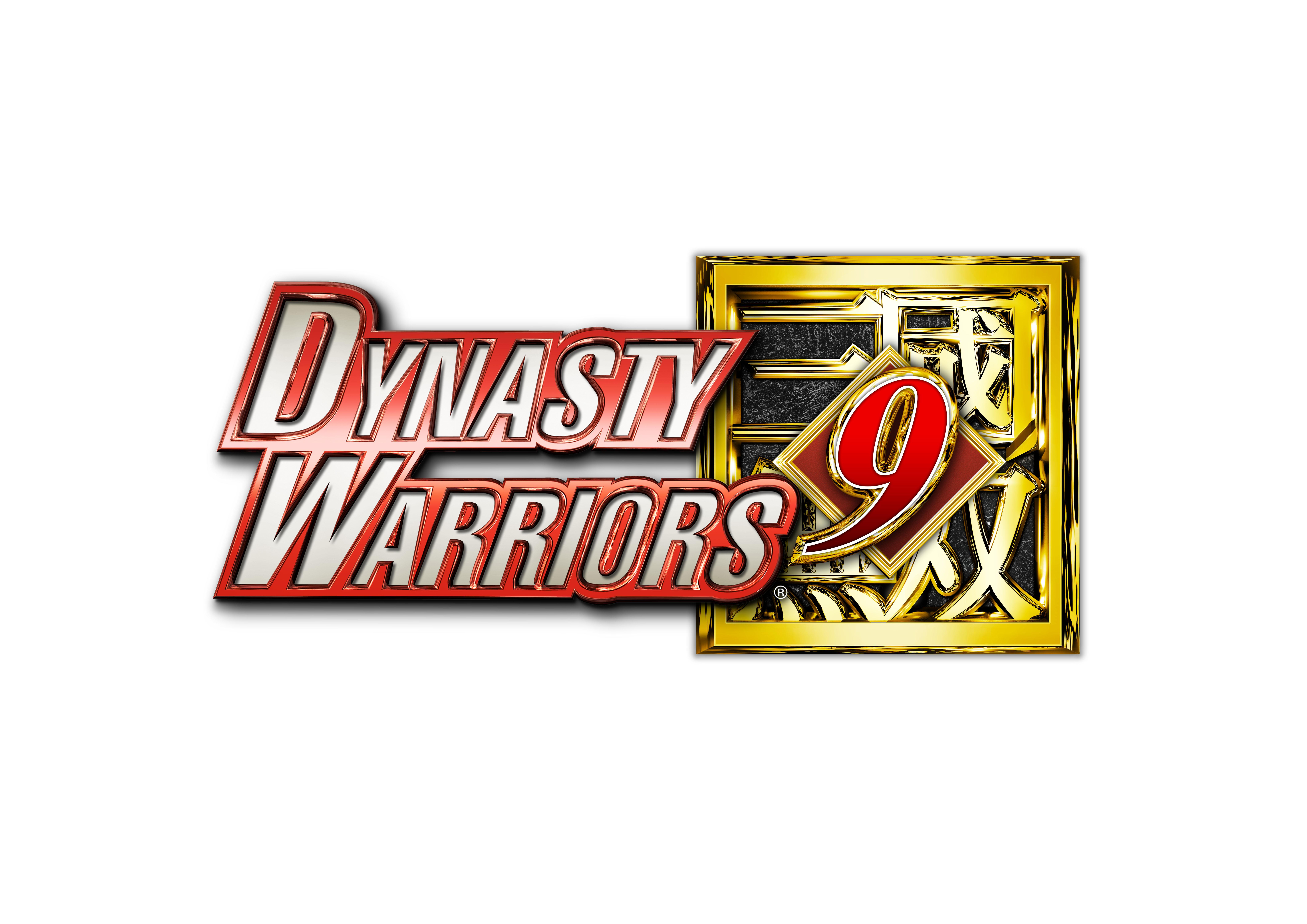Dynasty-Warriors-9_2017_05-11-17_043