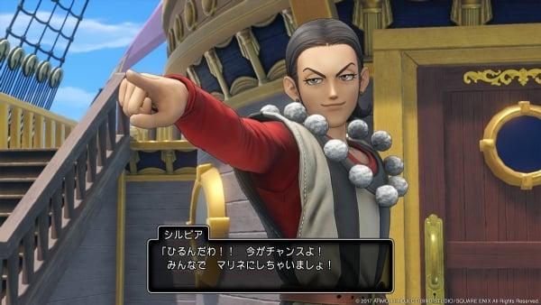 Dragon Quest XI details Silvia, Samadhi Kingdom - Gematsu