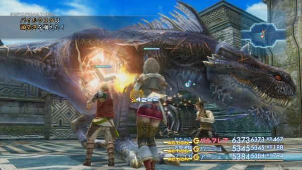 Final Fantasy XII: The Zodiac Age