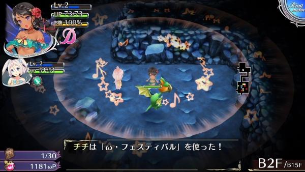 Omega Labyrinth Z