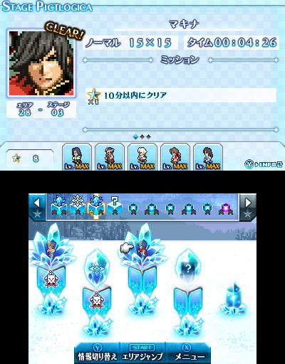 Pictlogica-Final-Fantasy_2017_06-10-17_003