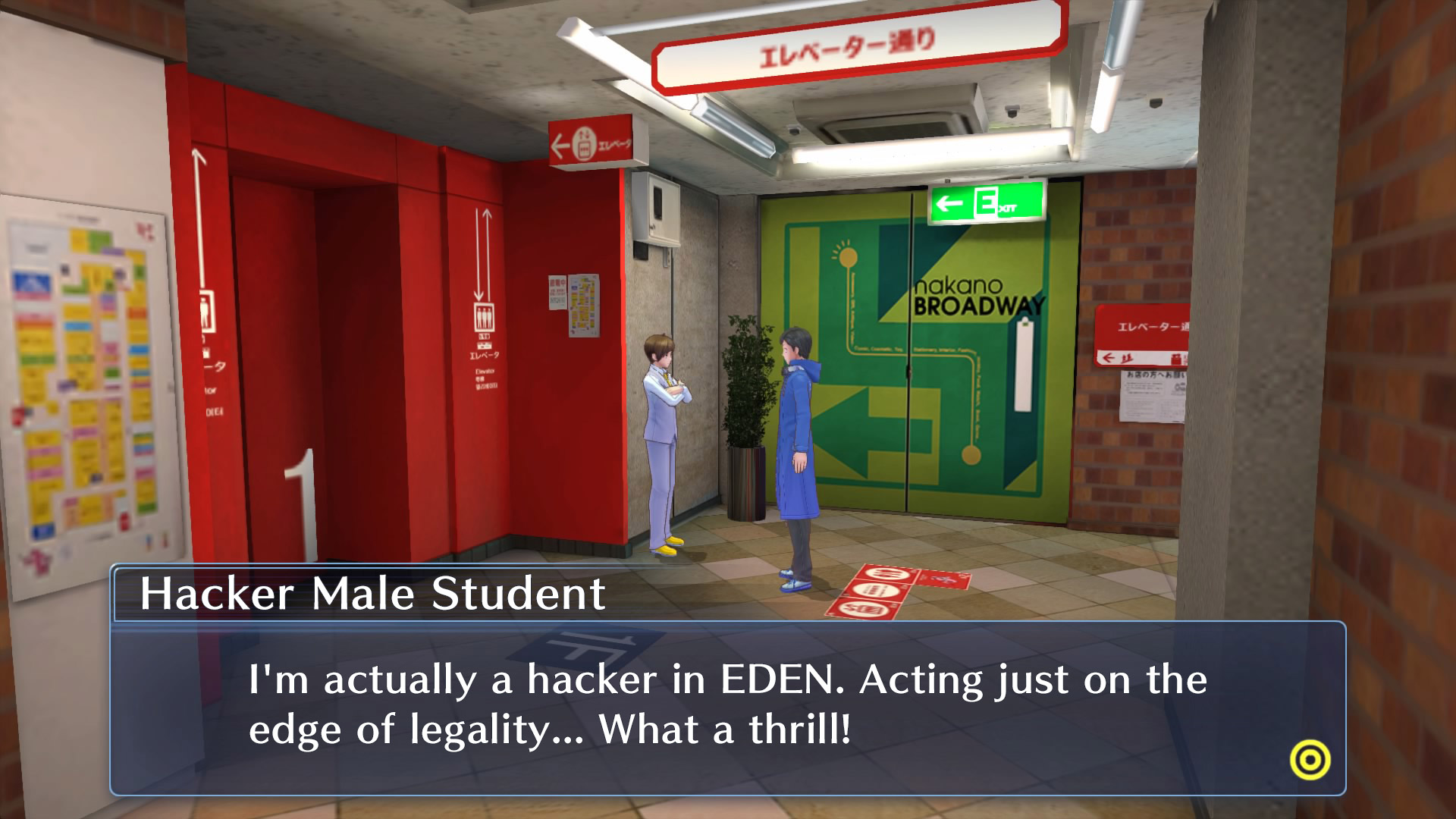 Digimon-Story-Cyber-Sleuth-Hackers-Memory_2017_03-21-17_011