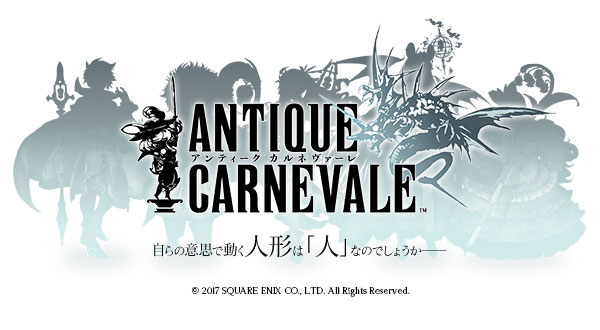 Antique Carnevale