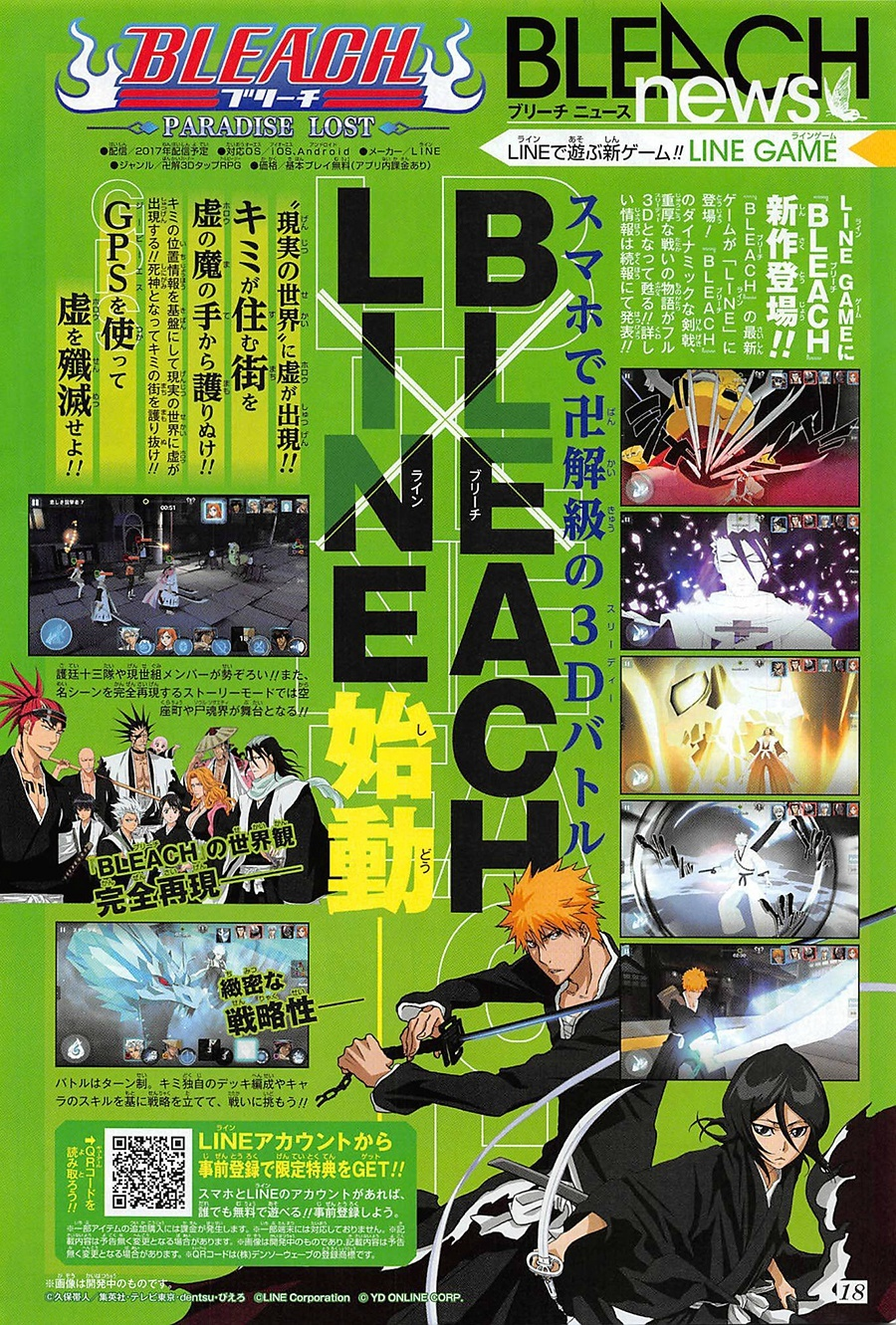 LINE Game Bleach: Paradise Lost announced for iOS, Android ...
