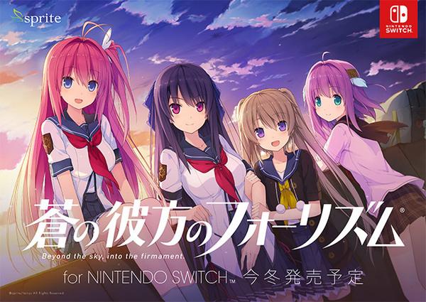 Aokana: Four Rhythm Across the Blue for Nintendo Switch