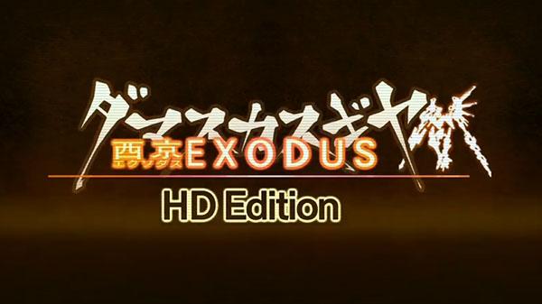 Damascus Gear: Saikyo Exodus HD Edition