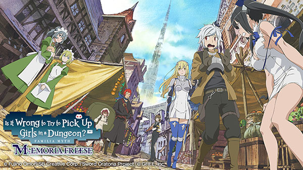 Is it Wrong to Try to Pick Up Girls in a Dungeon? Memoria Freese