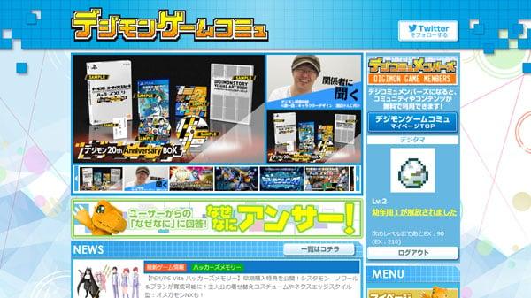 Digimon Game Community