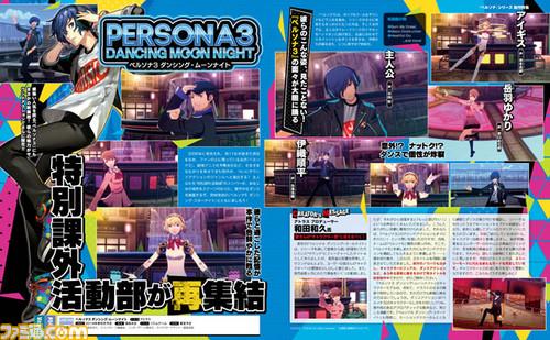 Persona 3: Dancing Moon Night