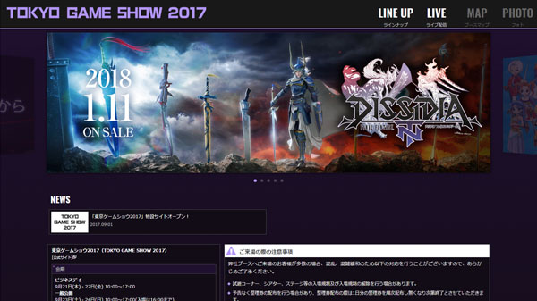 Square Enix at TGS 2017