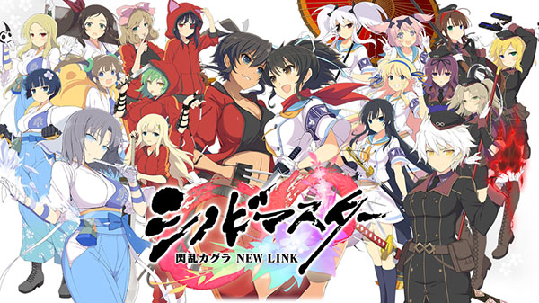 [Anime/Game do Mês] - Senran Kagura 3/3 Shinobi-Master-Senran-Kagura-New-Link-Ann_08-01-17