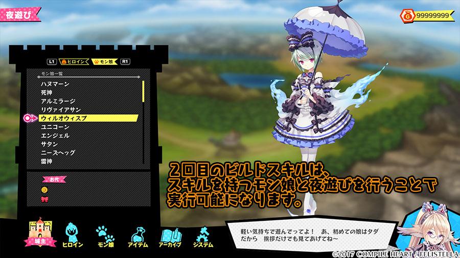 Genkai-Tokki-Castle-Panzers_2017_08-30-17_003