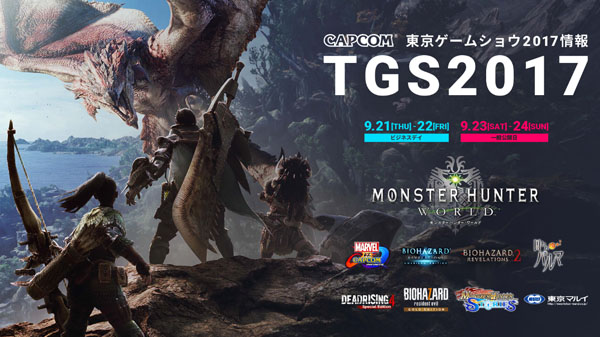 Capcom at TGS 2017