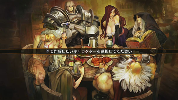 13 minutes of Dragon's Crown Pro gameplay [Update] - Gematsu